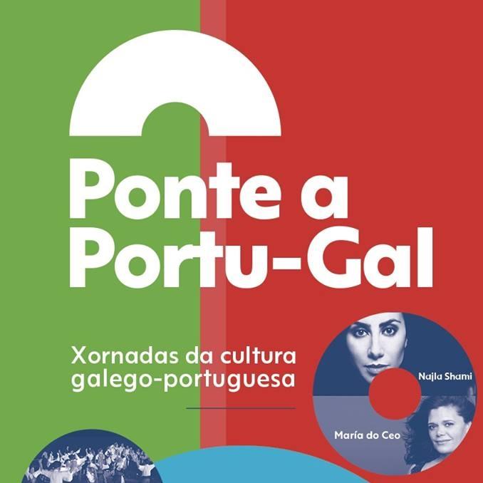 Ponte a Portu-Gal-Concello de Ponteareas