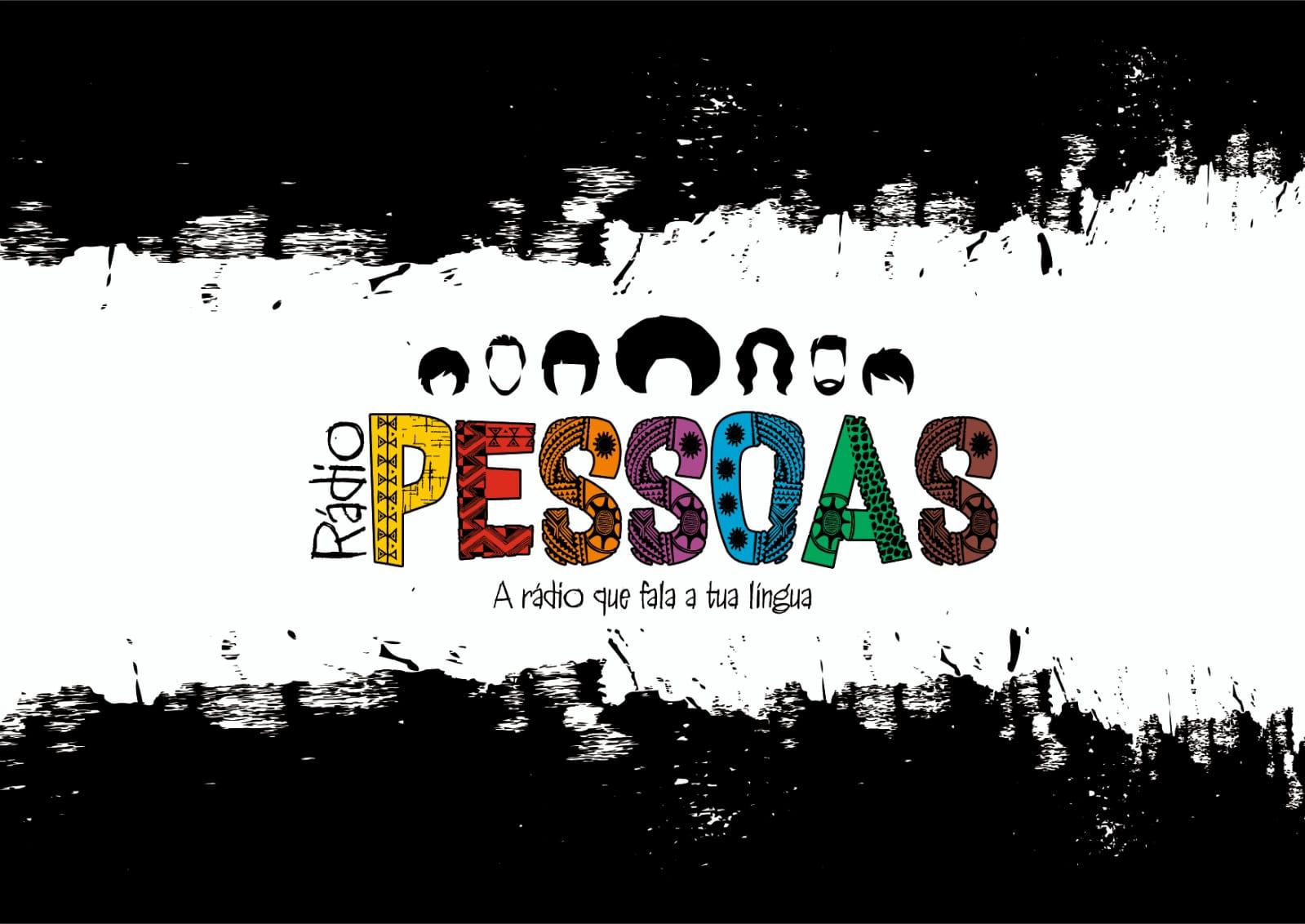 radio_pesoas_logo.jpeg